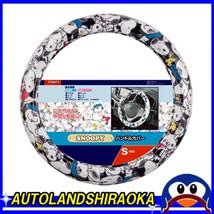 JDM Snoopy steering wheel black cover  Kawaii c... - $69.98