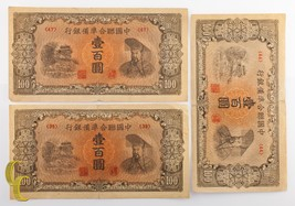1945 China WWII Japan Occupation 3 pc 100 Yuan (VF+) Very Fine Plus - $31.68