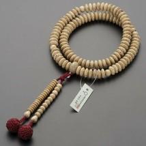 Tendai Buddhist Rosary Mala Juzu Prayer beads Japan Kyoto Seigetsu Linde... - $233.40
