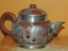 """Antique Chinese 4.5"""" Yixing Zisha Creamer pewter dragon Wen Hua Shun Wei... - $31.49"""