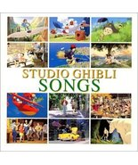 Studio Ghibli Songs Japan CD - $35.00