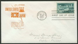 #1021 5c Opening of Japan, HF FDC **ANY 4=FREE SHIPPING** - $1.00