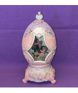 Classic Treasures egg diorama music box Someday My Prince Will Come humm... - $15.00