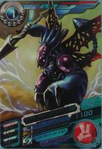 Bandai Digimon Fusion Xros Wars Data Carddass V3 Rare Card Cyberdramon - $16.99