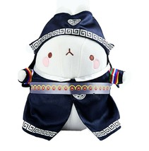 "Molang Hanbok Stuffed Animal Rabbit Plush Korean Costume 10.2"" (Male) image 1"