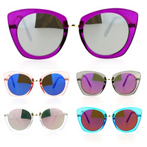 SA106 Womens Mirrored Metal Bridge Flat Lens Thick Plastic Butterfly Sunglasses - $12.95