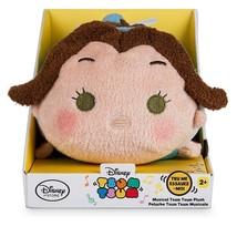 Disney Store BELLE Musical Singing ''Tsum Tsum'' Plush - $19.60