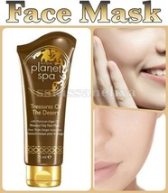 Avon Planet Spa Treasure Of The Desert with Argan Oil and Clay Face Mask 75ml - $7.22