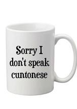 Dont Speak C**tonoes 10oz Funny Joke Mug Rude Swearing Gift Can Be Perso... - $9.01
