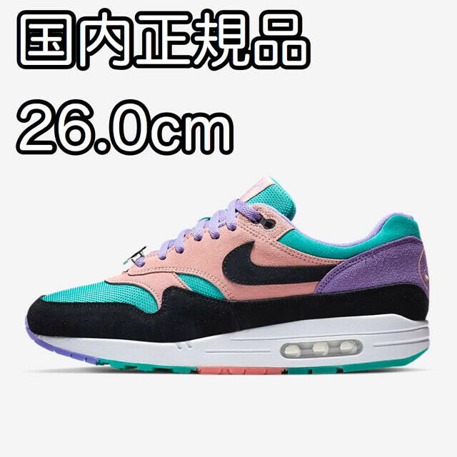 436a24f79ed34 Nike Air Shoes  72 customer reviews and 1547 listings
