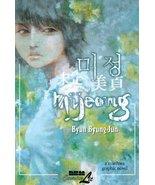 Mijeong [Paperback] Byun, Byung Jun - $4.95