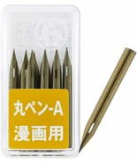 Zebra Comic Pen Nib, Mapping Pen (Maru Pen) , Pack of 10 (PM-1C-A-K) - $13.85