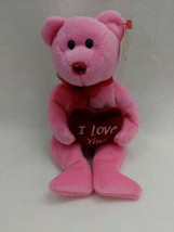 TY Beanie Baby Adore the bear - $7.91