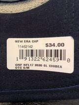 """New Era - Chicago Bears Sideline Hat With """"C"""" Logo - Small/Medium Size - OSFA!! image 5"""