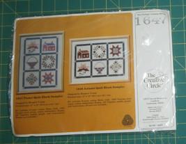 "Creative Circle #1647 Pastel Quilt Block Sampler 12"" x 16"" Cross Stitch 6 Count - $8.79"