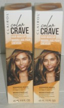 2 NEW Clairol Color Crave Hair Makeup Shimmering Bronze Temp Color Hallo... - $16.82