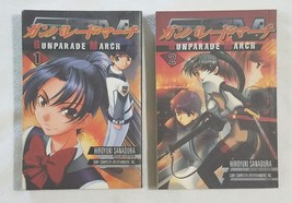 Gunparade March Manga Books 1 - 2 Graphic Novel - Make Your Selection - $3.60