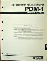 Yamaha PDM-1 Plasma Monitor Original Service Manual, Schematics, Parts L... - $9.89
