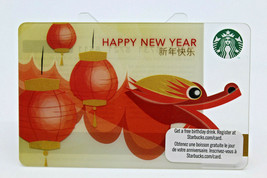 Starbucks Coffee 2011 Gift Card Happy New Year Dragon Lanterns Zero Balance - $12.02