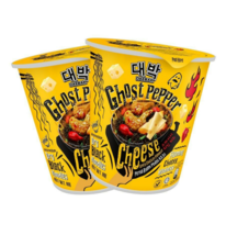 NEW GHOST PEPPER MAMEE DAEBAK CHEESE SPICY CHICKEN INSTANT NOODLES IN CU... - $139.40