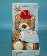 Bright Starts Kids II ROOKIE Baseball TEDDY BEAR Stuffed Plush Sings Tak... - $48.37
