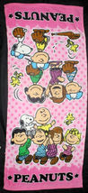 Snoopy & Friends Peanut Cartoon 34 x80 Cm Pink Color Daily Easy Use Cotton Towel - $10.99
