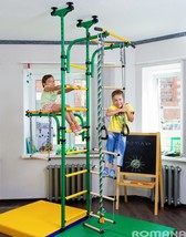 Huge Kids Playground, Indoor Gym with Gymnastic Rings, Rope, Ladder, Tra... - $465.29