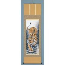 Tokyo Art Gallery ISHIHARA - Kakejiku (Japanese Hanging Scroll) : Tiger (C) -... - $607.86