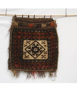 Hand Woven Wool Belouch Afghan Saddle Bags Wall Decoration 18 by 42 Inches - $176.00