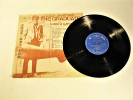 The Graduate Vintage Vinyl Japan First Record FL1602 - $7.69