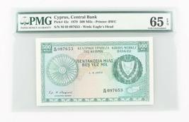 1979 Cyprus 500 Mil Graduado GU-65 Sn PMG Central Banco Gema que No Ha C... - $197.00