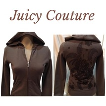 Juicy Couture Brown athletic sport hoodie jacket Petite Small S NEW - $64.95