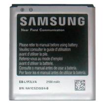 Samsung EB-L1F2LVA OEM Li-ion Battery 2100mAh 3.7V - $6.92