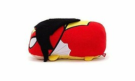 "Marvel 11"" Spider-Woman Tsum Tsum Medium Soft Toy - $89.09"
