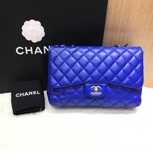 AUTHENTIC CHANEL BLUE QUILTED LAMBSKIN JUMBO CLASSIC FLAP BAG SILVER HARDWARE