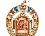 RELIGIOUS HOME BLESSING LUCKY HORSESHOE VIRGIN MARY BETHLEHEM ICON WALL DECOR