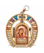 RELIGIOUS HOME BLESSING LUCKY HORSESHOE VIRGIN MARY BETHLEHEM ICON WALL ... - $37.31
