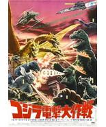 72259 DESTROY ALL MONSTERS Godzilla Mothra King Kong Wall Print Poster  - $5.95+