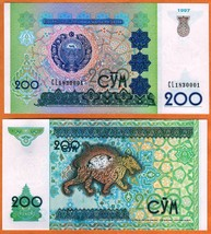UZBEKISTAN 1997 UNC 200 Som Sum Banknote Paper Money Bill P-80   Prefix CL - $0.99