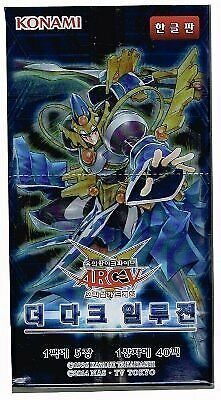 *Korea version of Yu-Gi-Oh The Dark Illusion BOX