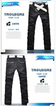 men sports pants men's long trousers skinny pants casual male board  fashion image 6