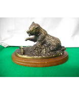 Vintage Bronze Bear Fishing  - $79.15