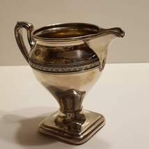 MANNING BOWMAN & Co Meriden Nickel Plated Metal Creamer Vintage Antique - $18.00