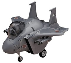 "Hasegawa ""Egg Plane F-15 Eagle Model Kit - $24.59"