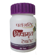 Patanjali LIV AMRIT TABLET 40GM - Liver Care - $16.79+