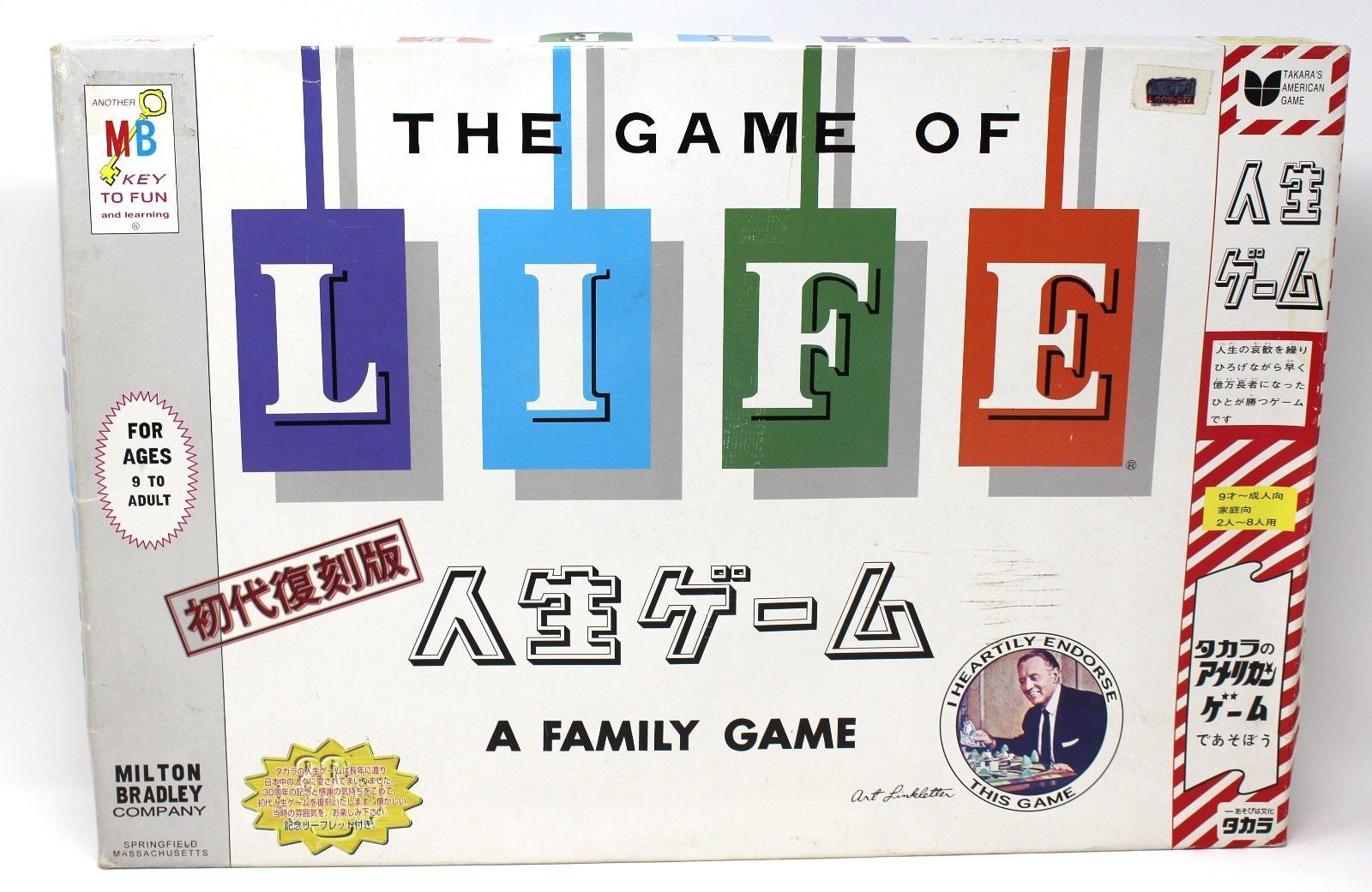 Primary image for Takara Japan THE GAME OF LIFE Japanese retro board games Milton Bradley