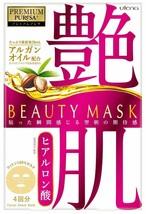 Utena Premium Puresa Beauty Mask Hyaluronicacid 4 Pieces image 1