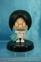 Bandai Bleach Thumbnailook Trading Mini Figure Uryu Ishida - $13.99