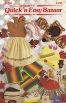 Quick & Easy Bazaar, Annie's Crochet & Craft Patterns 87S52 Cake Pie Pot... - $2.95