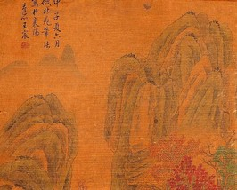Wang Chen(1721-1797)   SIGNED CHINESE LANDSCAPE SCROLL PAINTING  - $5,700.00